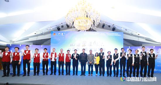 第八届碧桂园杯全国象棋冠军邀请