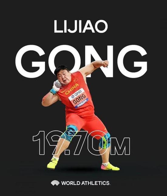 19.70米!巩立姣女子铅球创今年世界室内最佳成绩