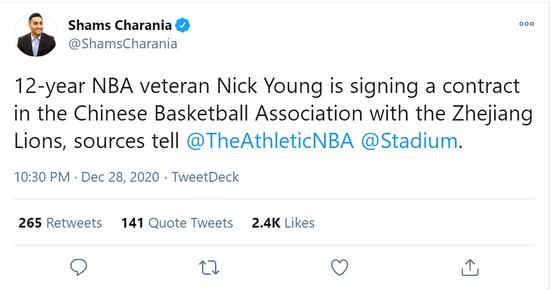 尼克杨正式签约CBA!本赛季最重磅的消息!