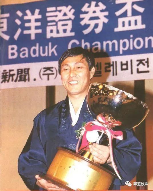曹薰铉捧起东洋证券杯