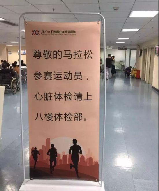 跑者有猝死风险?解读《中国跑者猝死风险调查》