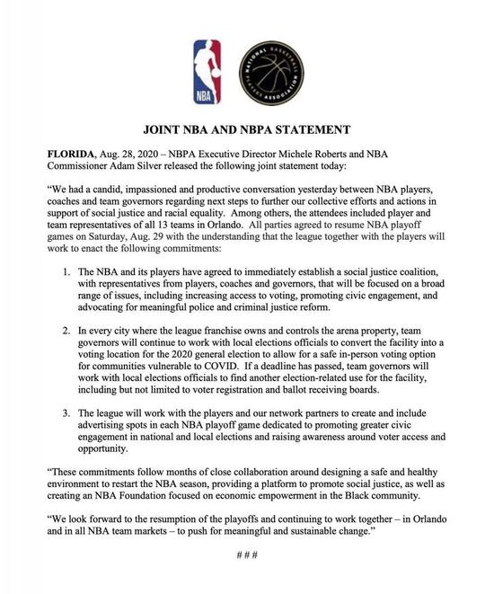 NBA突然宣布三项决定!最大赢家现身!