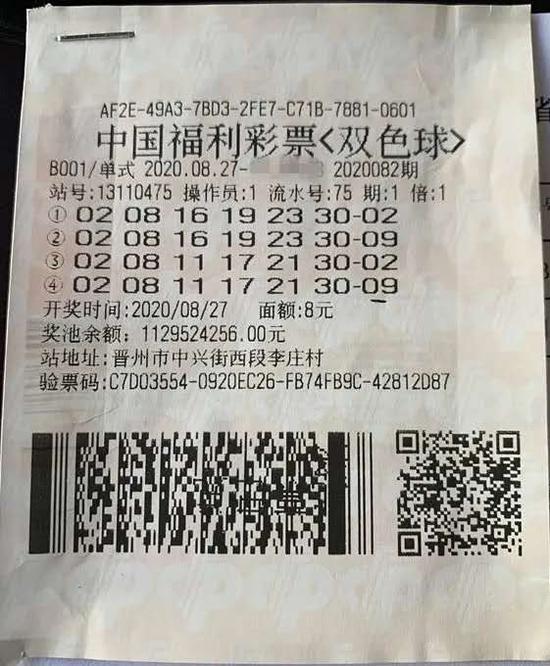 80后生意人8元中双色球510万 兑奖时满面愁容-票