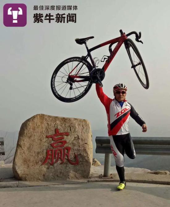 王永海以前参添比赛的照片