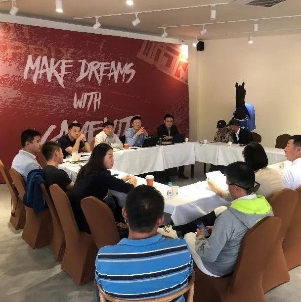 中国马术队备战2020年东京奥运会动员研讨会