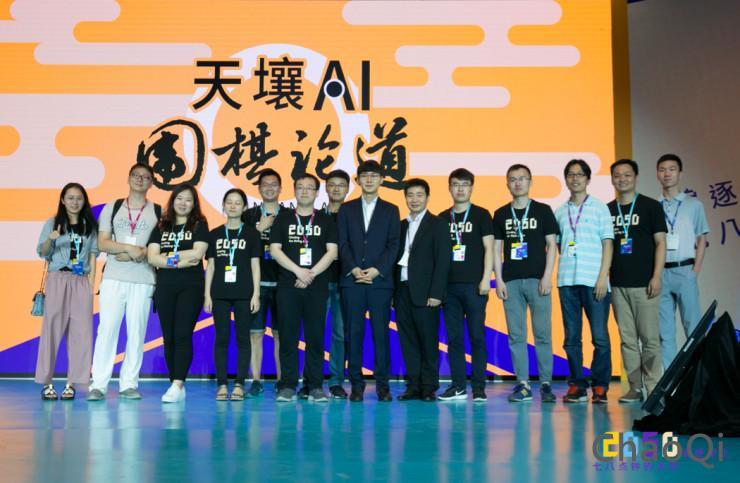 天壤团队与世界围棋冠军朴廷桓的合影