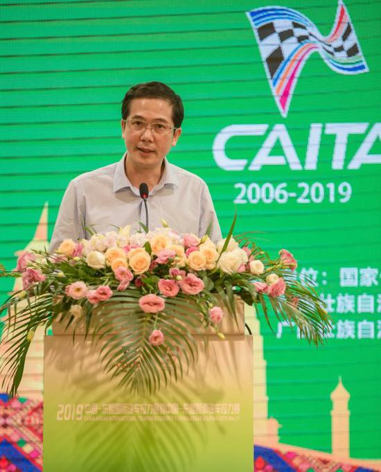 图:广西壮族自治区2018年局副局长卢意文