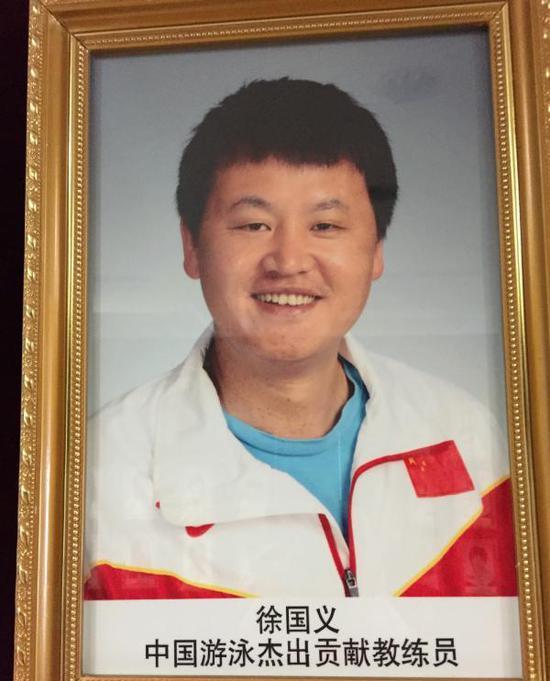 徐国义曾对弟子隐瞒病情 术后仅5个月重回游泳队