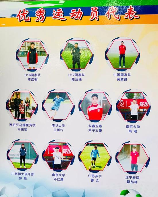 助力青少足球 苏宁体育同江苏体育局签署备忘录