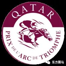 图/Prix de l'Arc de Triomphe,凯旋门大赛