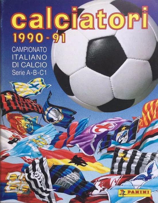 啥叫小世界杯?一张封面图的意甲记忆 18位大神