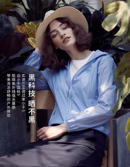 NORTHLAND诺诗兰女式户外防晒防紫外线透气活动风衣外套,不光拥有UPF50 防紫外线功能,还具备防泼水、抗撕拉等功能。整洁爽利的设计,也相符都市人群的审美不悦目。