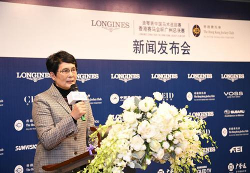 香港赛马会主任顾问任军