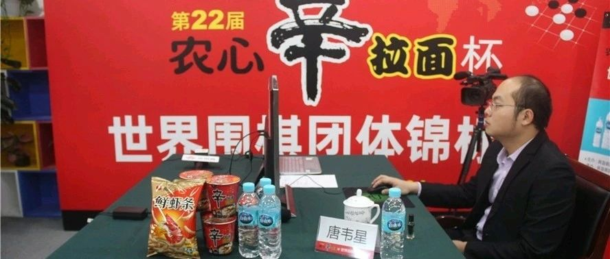 胡耀宇评农心杯:唐韦星黑157动机何在?
