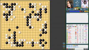 世界冠军柯洁九段也在野狐关注女子围棋最强战