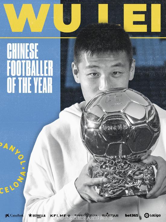 对于一位中国球员的加盟,西班牙人也是做好了充足的准备。
