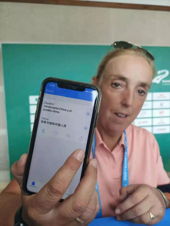 """西班牙球员用手机软件翻译出""""我爱中国和中国人民"""",向全国人民问好。"""