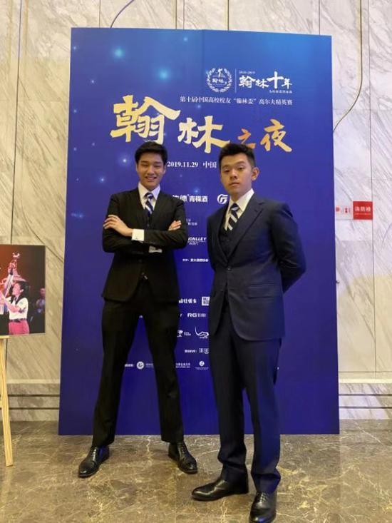 队长西崇庚(Ryan Xi)与副队长张治元(Will Chang)