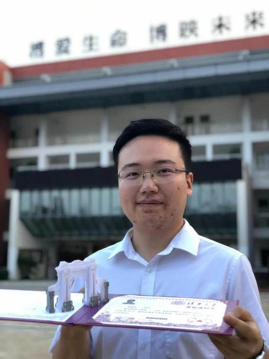郑惟桐被清华大学录取。