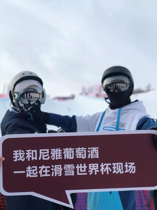 奥运雪场:尽显中国冬奥实力