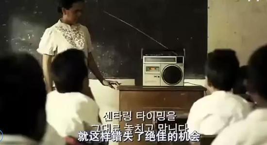 """孩子们的出场背景音,全是""""东帝汶""""的呐喊声。"""