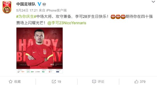 從李可看中國球員的差距 為何組合起來是盤散沙?