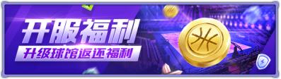 【博狗扑克】恒大危机令广州队前途未卜 政府有望帮助股权混改
