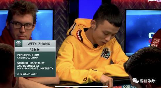 中国选手张唯一在比赛中