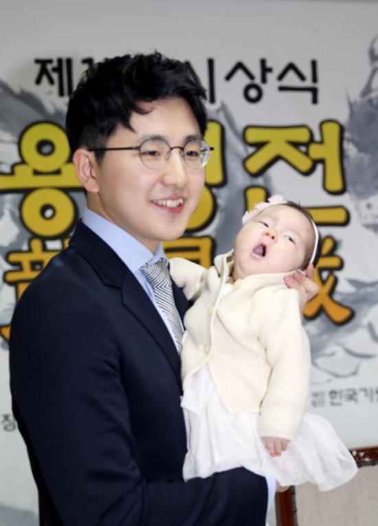 金志锡与女儿