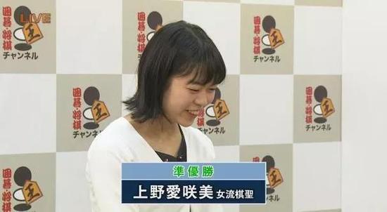 上野:17岁天然围棋少女距离创造历史原来这么近