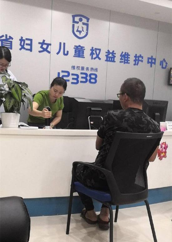 愤怒!曝江苏女足功勋教练猥亵小球员 已被实名举报
