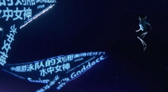 刘湘面对容貌赞美声汇聚成的巨鲸