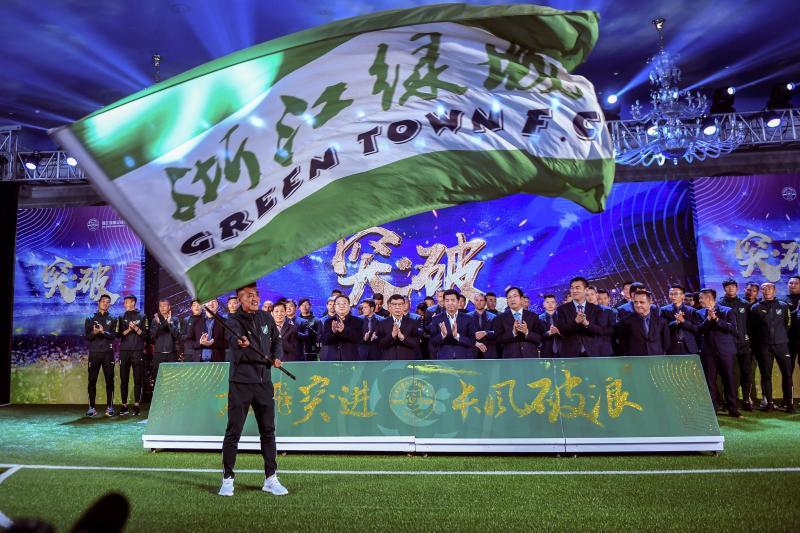 上观:浙江队一项特质 在冲超后或成中国足球风向标