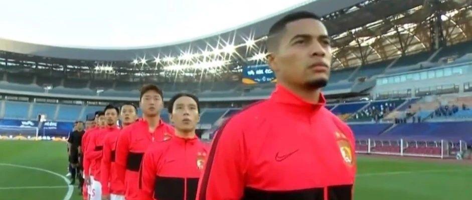 广州德比现场球迷仅5千多人 十年来最惨淡的上座率
