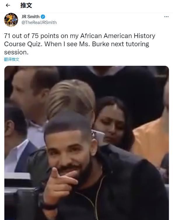 满分75考71分!JR晒非裔美国人历史测验成绩单