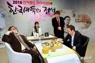 多年后的韩国传奇对决刘昌赫赢了赵治勋