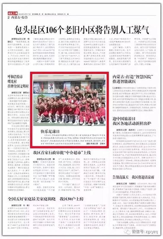 新普金娱乐官网 7