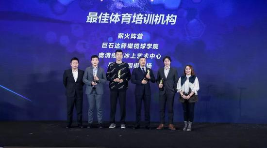 聂卫平围棋道场CEO赵哲伦(左二)上台领奖