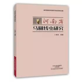 http://www.x5rc.com/tiyu/990369.html