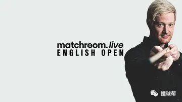 英格兰赛罗伯逊三杆破百进四强 半决赛对塞尔比