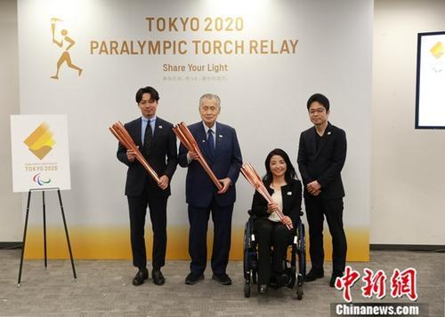 东京奥组委主席森喜朗:为办奥运应该全员团结