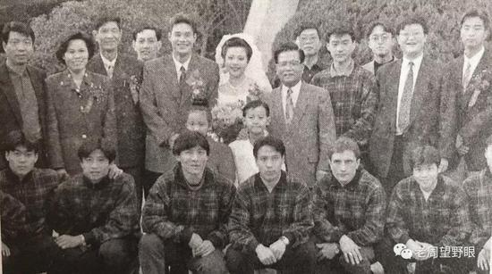 范志毅第一段婚姻结婚时的合影