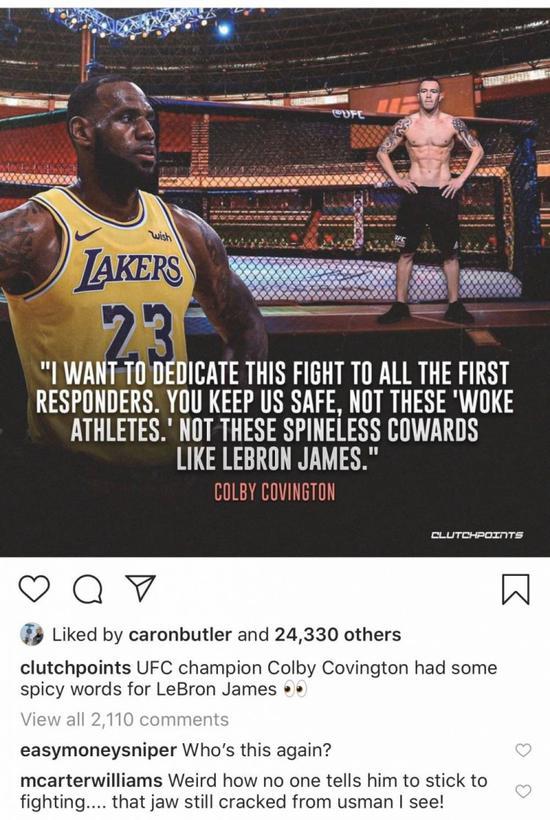 UFC选手骂詹姆斯后续 杜兰特等多人为老詹发声