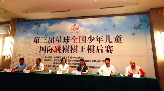 星球杯少儿国跳棋王棋后赛开幕 夏金娟宣布开幕