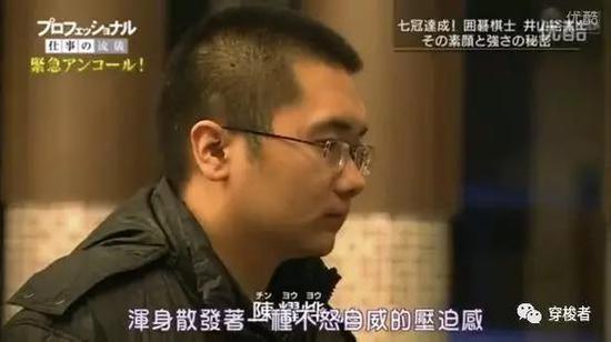 (吾外示NHK对不怒自威的定义有点题目,显明挺萌的~/doge)