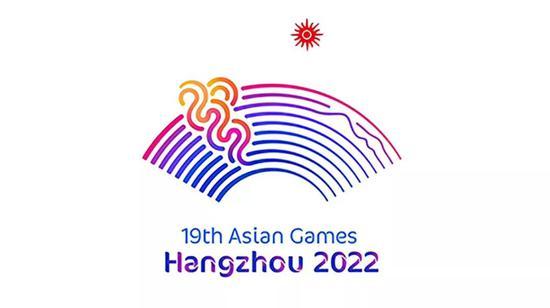 第19届亚洲行动会