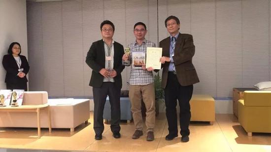 UEC杯世界AI围棋赛日本战罢 星阵12战全胜夺冠