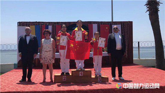 2018年世界青少年国际跳棋锦标赛(64格)U14岁女子组快棋赛颁奖现场