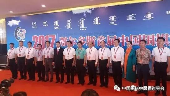 2017中国围棋大会