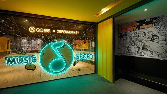 ▲QQ 音樂x SUPERMONKEY 品牌聯名